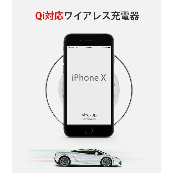 Qi対応 ワイヤレス充電 Qi ワイヤレス充電器 iPhone8 充電器 iPhone XS/XS Max/XR ワイヤレスチャージャー Qi(チー)規格 無接点充電パッド 丸型 超薄い|smahoservic|04
