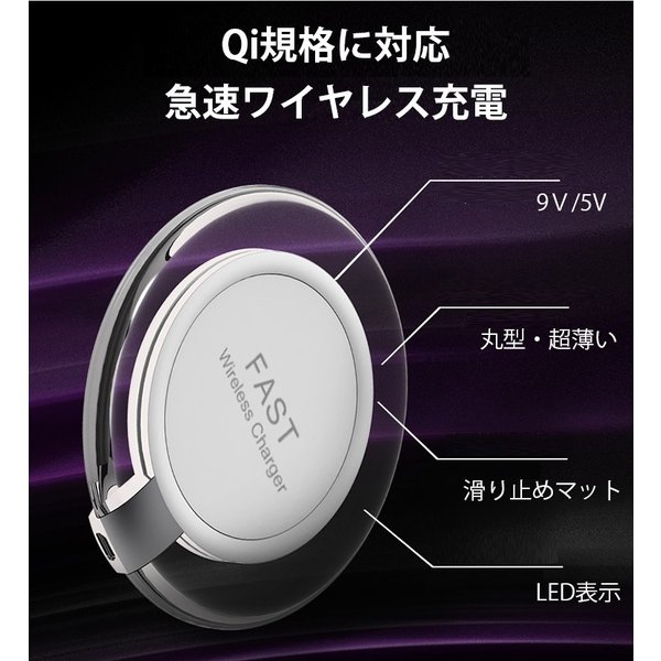 Qi対応 ワイヤレス充電 Qi ワイヤレス充電器 iPhone8 充電器 iPhone XS/XS Max/XR ワイヤレスチャージャー Qi(チー)規格 無接点充電パッド 丸型 超薄い|smahoservic|05