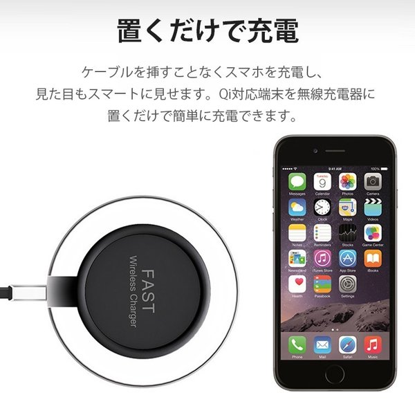 Qi対応 ワイヤレス充電 Qi ワイヤレス充電器 iPhone8 充電器 iPhone XS/XS Max/XR ワイヤレスチャージャー Qi(チー)規格 無接点充電パッド 丸型 超薄い|smahoservic|06