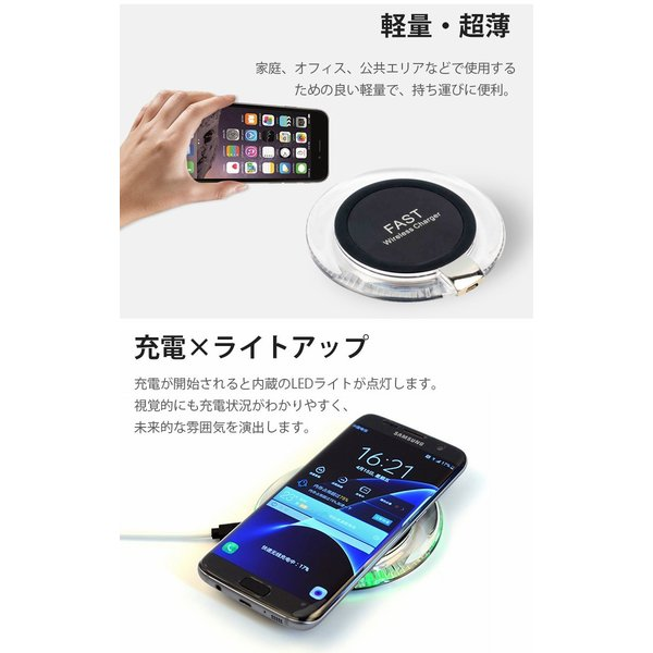 Qi対応 ワイヤレス充電 Qi ワイヤレス充電器 iPhone8 充電器 iPhone XS/XS Max/XR ワイヤレスチャージャー Qi(チー)規格 無接点充電パッド 丸型 超薄い|smahoservic|07