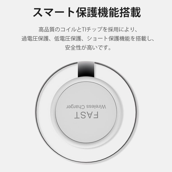 Qi対応 ワイヤレス充電 Qi ワイヤレス充電器 iPhone8 充電器 iPhone XS/XS Max/XR ワイヤレスチャージャー Qi(チー)規格 無接点充電パッド 丸型 超薄い|smahoservic|09
