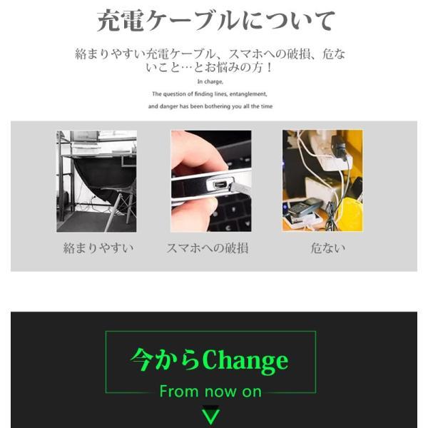 ワイヤレス充電器 Qi規格 スマホスタンド 全機種対応 iPhone Android ワイヤレス充電 Qiチャージャー iPhone XS/XS Max/XR 無接点充電器 スタンド|smahoservic|02