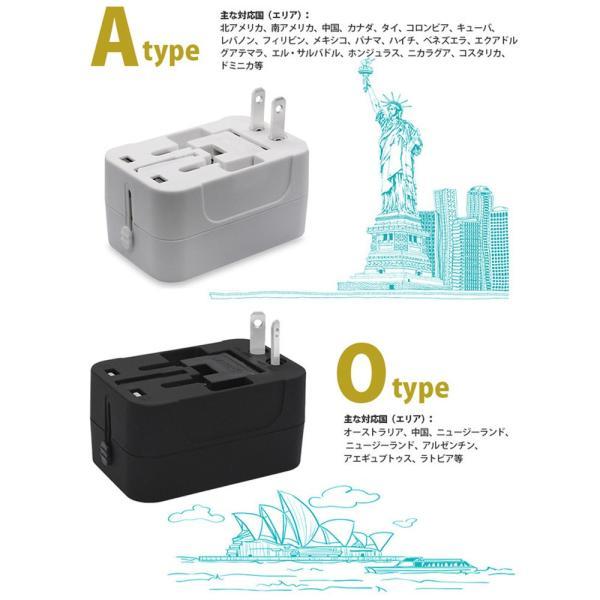 海外用 コンセント USB2ポート付き マルチ変換プラグ 旅行 変換アダプター iPhoneX iPad Pro タブレット 対応 100V-250V対応可 JP US UK EU AU対応 smahoservic 12
