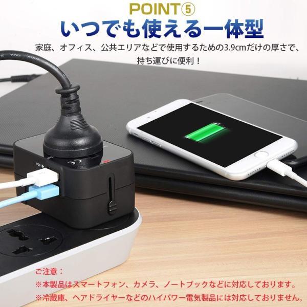 海外用 コンセント USB2ポート付き マルチ変換プラグ 旅行 変換アダプター iPhoneX iPad Pro タブレット 対応 100V-250V対応可 JP US UK EU AU対応 smahoservic 09