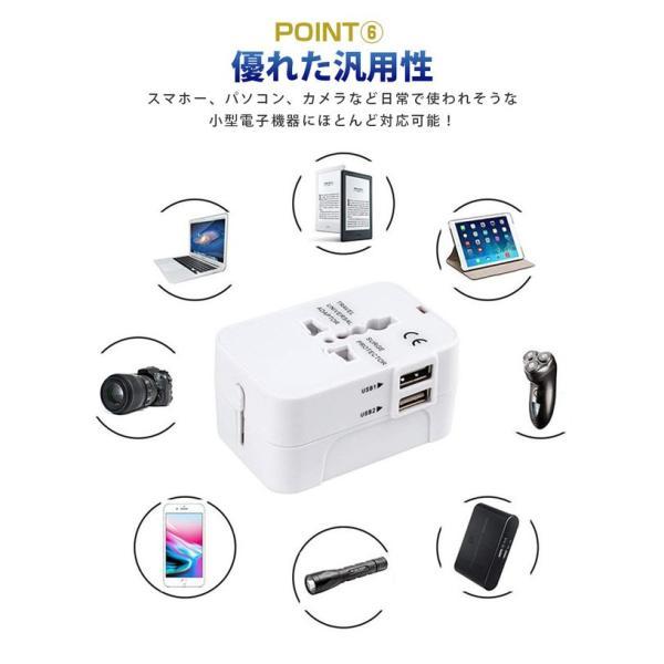 海外用 コンセント USB2ポート付き マルチ変換プラグ 旅行 変換アダプター iPhoneX iPad Pro タブレット 対応 100V-250V対応可 JP US UK EU AU対応 smahoservic 10