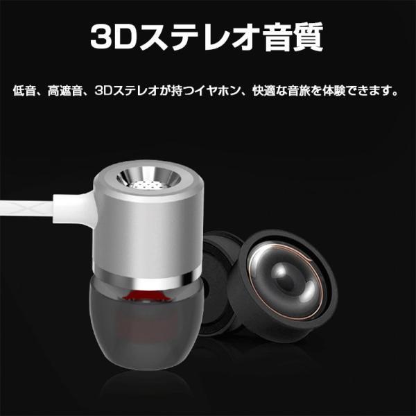 Type-C イヤホン Type-C イヤフォン USB Type-C イヤホンジャック カナル型 タイプC イヤホンマイク 高音質 通話可能 Xperia XZ2 Mate 10 Pro スマートフォン|smahoservic|04