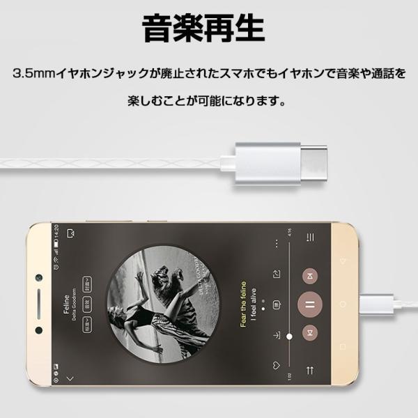 Type-C イヤホン Type-C イヤフォン USB Type-C イヤホンジャック カナル型 タイプC イヤホンマイク 高音質 通話可能 Xperia XZ2 Mate 10 Pro スマートフォン|smahoservic|05