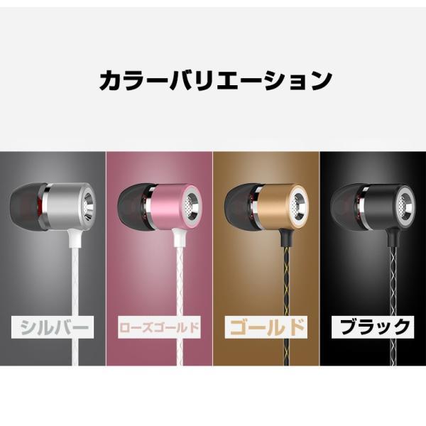 Type-C イヤホン Type-C イヤフォン USB Type-C イヤホンジャック カナル型 タイプC イヤホンマイク 高音質 通話可能 Xperia XZ2 Mate 10 Pro スマートフォン|smahoservic|10