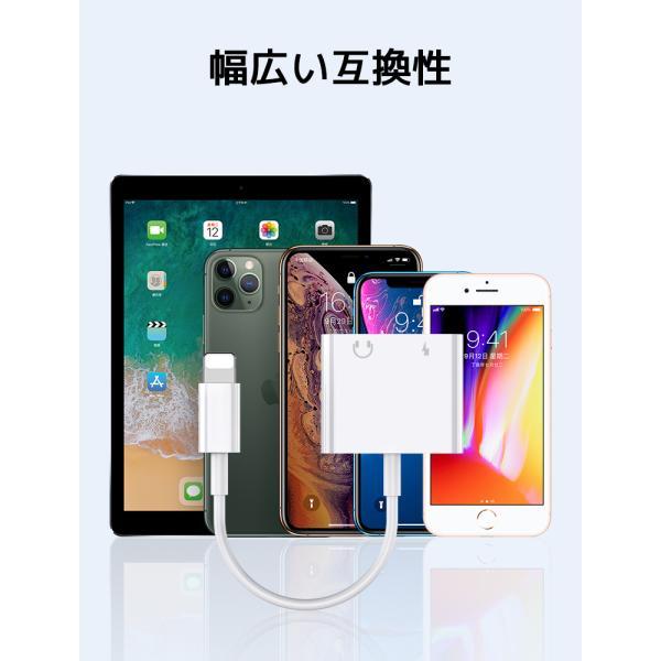 iPhone XS イヤホン 充電しながら iPhone XS Max 変換ケーブル iPhone X イヤホン変換ケーブル iPhone 8 Plus 7 Plus XRイヤホン 変換アダプター|smahoservic|11
