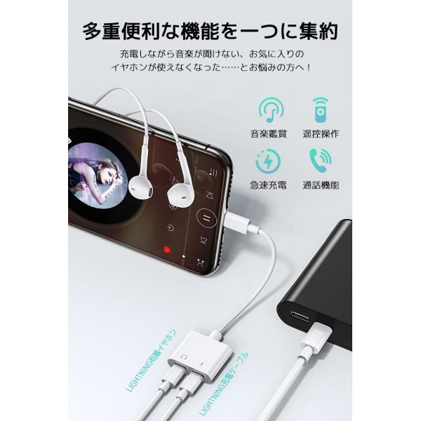 iPhone XS イヤホン 充電しながら iPhone XS Max 変換ケーブル iPhone X イヤホン変換ケーブル iPhone 8 Plus 7 Plus XRイヤホン 変換アダプター|smahoservic|05