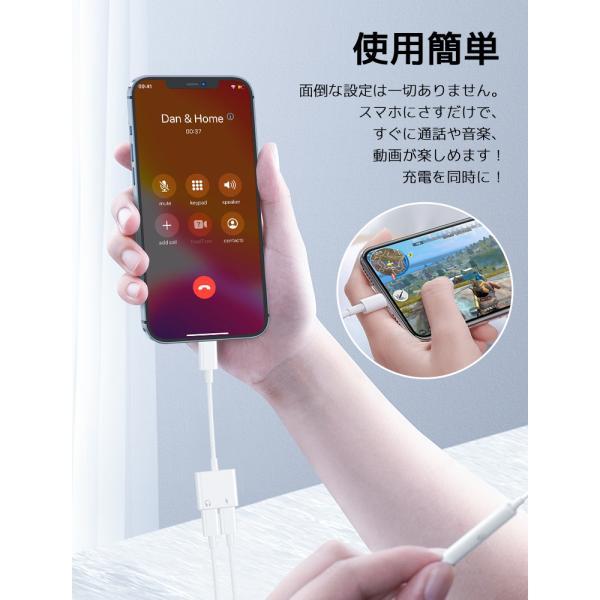 iPhone XS イヤホン 充電しながら iPhone XS Max 変換ケーブル iPhone X イヤホン変換ケーブル iPhone 8 Plus 7 Plus XRイヤホン 変換アダプター|smahoservic|06