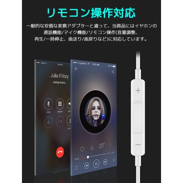 iPhone XS イヤホン 充電しながら iPhone XS Max 変換ケーブル iPhone X イヤホン変換ケーブル iPhone 8 Plus 7 Plus XRイヤホン 変換アダプター|smahoservic|07