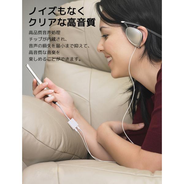 iPhone XS イヤホン 充電しながら iPhone XS Max 変換ケーブル iPhone X イヤホン変換ケーブル iPhone 8 Plus 7 Plus XRイヤホン 変換アダプター|smahoservic|08