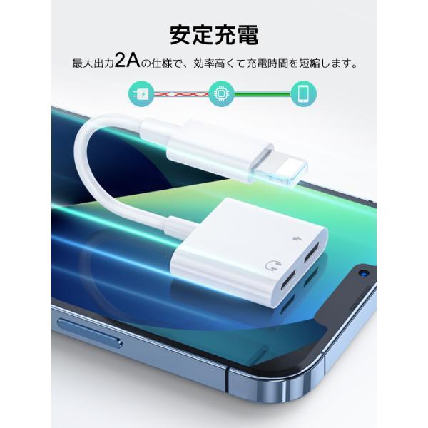 iPhone XS イヤホン 充電しながら iPhone XS Max 変換ケーブル iPhone X イヤホン変換ケーブル iPhone 8 Plus 7 Plus XRイヤホン 変換アダプター|smahoservic|09
