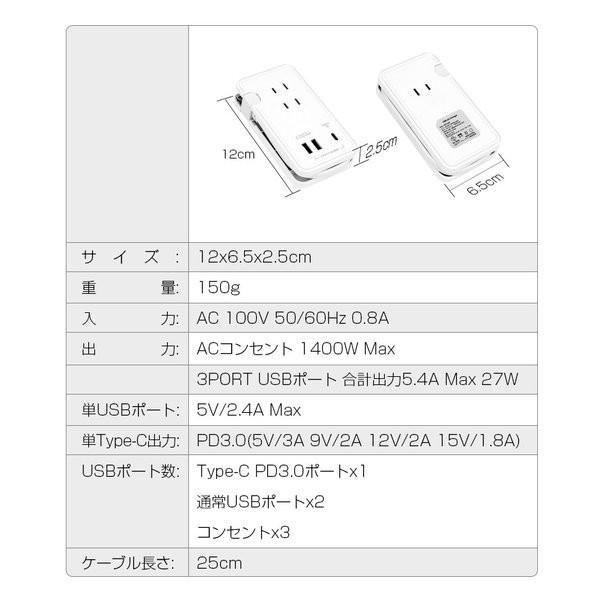電源タップ USB コンセント 4ポート 複数充電 PSE認証済 コンセント USB 3個口 AC アダプター スマホ充電器 iPhone Type-C Android 全機種対応 一体式 個口 smahoservic 15