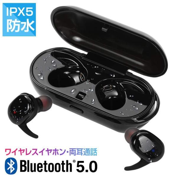 Bluetooth 5.0 進化版 ワイヤレス イヤホン Bluetooth 5.0 ワイヤレス イヤホン ランニング ブルートゥース ワイヤレスイヤホン スポーツ|smahoservic