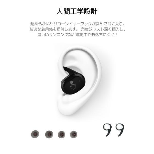 Bluetooth 5.0 進化版 ワイヤレス イヤホン Bluetooth 5.0 ワイヤレス イヤホン ランニング ブルートゥース ワイヤレスイヤホン スポーツ|smahoservic|12
