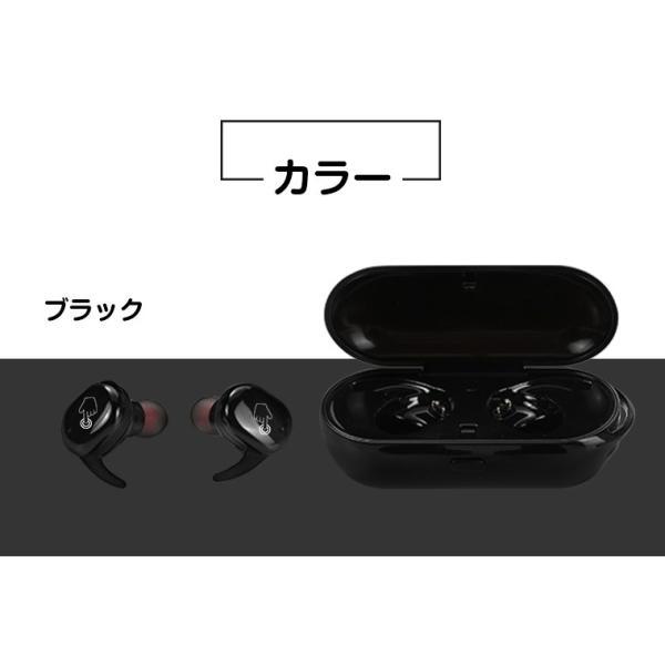 Bluetooth 5.0 進化版 ワイヤレス イヤホン Bluetooth 5.0 ワイヤレス イヤホン ランニング ブルートゥース ワイヤレスイヤホン スポーツ|smahoservic|13