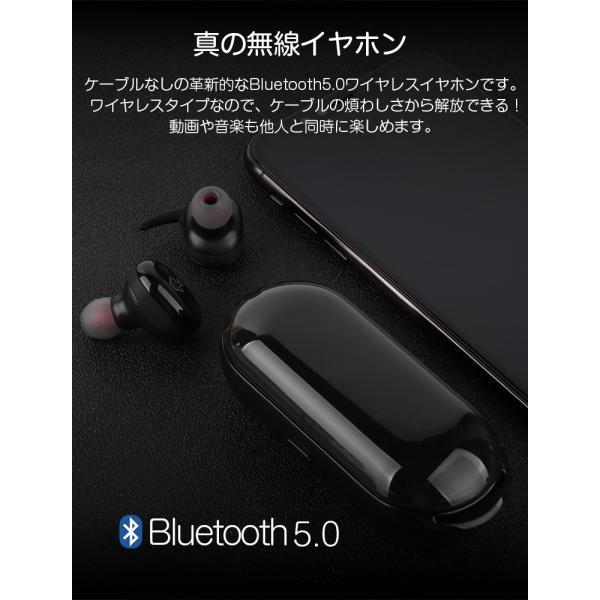 Bluetooth 5.0 進化版 ワイヤレス イヤホン Bluetooth 5.0 ワイヤレス イヤホン ランニング ブルートゥース ワイヤレスイヤホン スポーツ|smahoservic|05