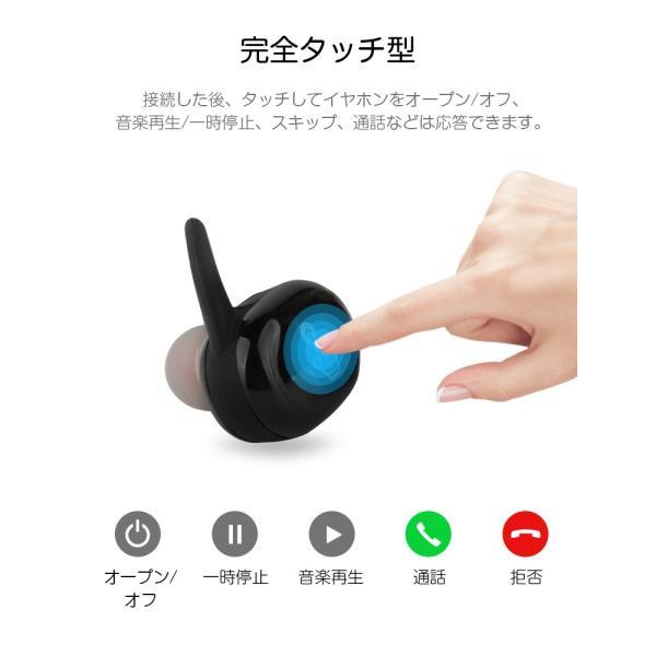 Bluetooth 5.0 進化版 ワイヤレス イヤホン Bluetooth 5.0 ワイヤレス イヤホン ランニング ブルートゥース ワイヤレスイヤホン スポーツ|smahoservic|06