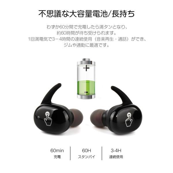 Bluetooth 5.0 進化版 ワイヤレス イヤホン Bluetooth 5.0 ワイヤレス イヤホン ランニング ブルートゥース ワイヤレスイヤホン スポーツ|smahoservic|09