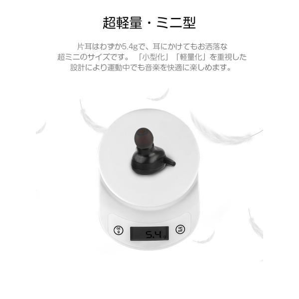 Bluetooth 5.0 進化版 ワイヤレス イヤホン Bluetooth 5.0 ワイヤレス イヤホン ランニング ブルートゥース ワイヤレスイヤホン スポーツ|smahoservic|10