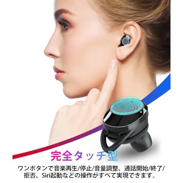 ワイヤレス イヤホン Bluetooth 5.0 ワイヤレス イヤホン ランニング イヤホン ブルートゥース iPhone 充電 モバイルバッテリー マグネット 無線|smahoservic|11