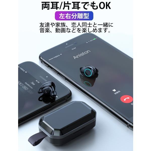 ワイヤレス イヤホン Bluetooth 5.0 ワイヤレス イヤホン ランニング イヤホン ブルートゥース iPhone 充電 モバイルバッテリー マグネット 無線|smahoservic|13