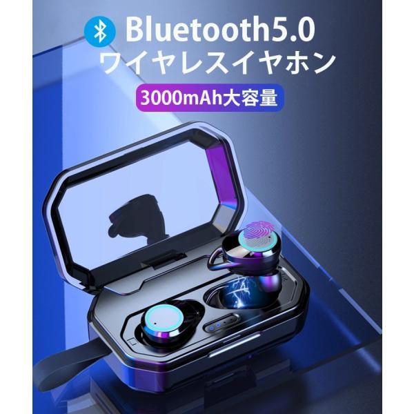 ワイヤレス イヤホン Bluetooth 5.0 ワイヤレス イヤホン ランニング イヤホン ブルートゥース iPhone 充電 モバイルバッテリー マグネット 無線|smahoservic|05
