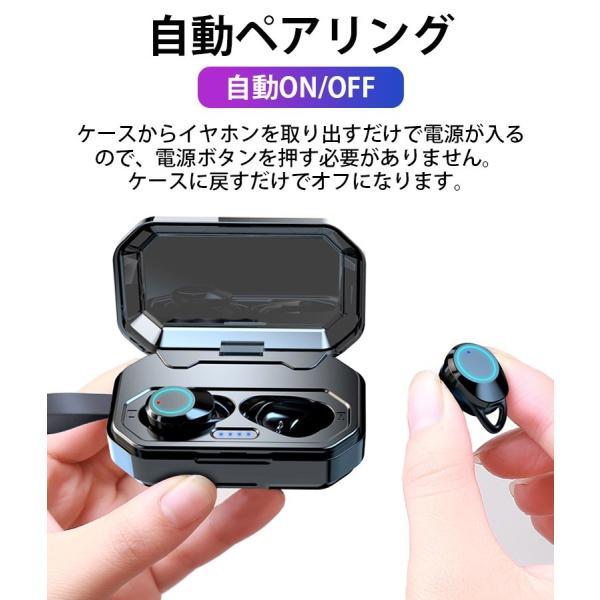 ワイヤレス イヤホン Bluetooth 5.0 ワイヤレス イヤホン ランニング イヤホン ブルートゥース iPhone 充電 モバイルバッテリー マグネット 無線|smahoservic|09