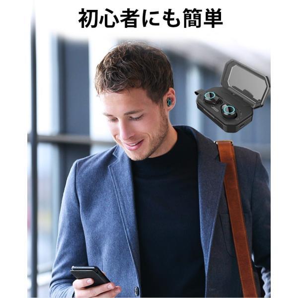 ワイヤレス イヤホン Bluetooth 5.0 ワイヤレス イヤホン ランニング イヤホン ブルートゥース iPhone 充電 モバイルバッテリー マグネット 無線|smahoservic|10