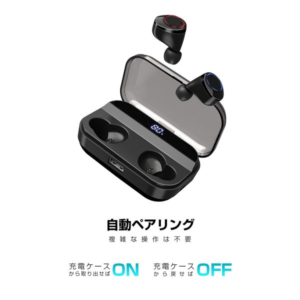 Bluetooth 5.0 ワイヤレスイヤホン Bluetooth イヤホン ブルートゥース イヤホン 残量表示 両耳 片耳 IPX7防水 Hi-Fi 高音質 自動ペアリング スポーツ 運動|smahoservic|11