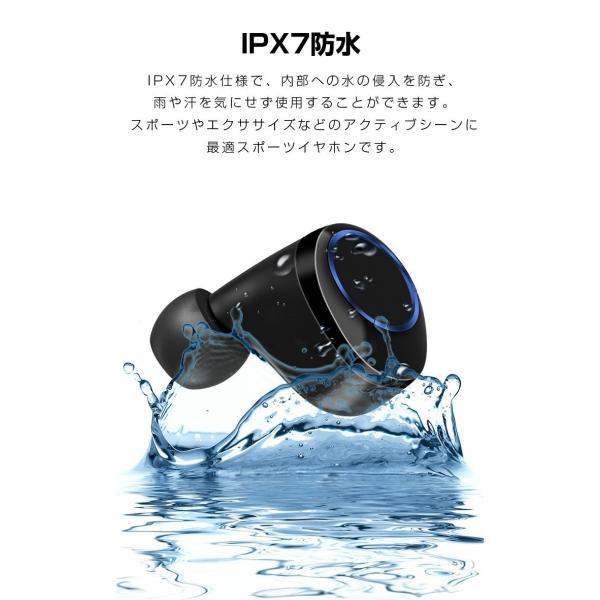 Bluetooth 5.0 ワイヤレスイヤホン Bluetooth イヤホン ブルートゥース イヤホン 残量表示 両耳 片耳 IPX7防水 Hi-Fi 高音質 自動ペアリング スポーツ 運動|smahoservic|12