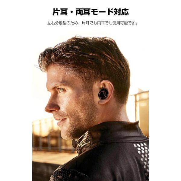 Bluetooth 5.0 ワイヤレスイヤホン Bluetooth イヤホン ブルートゥース イヤホン 残量表示 両耳 片耳 IPX7防水 Hi-Fi 高音質 自動ペアリング スポーツ 運動|smahoservic|13