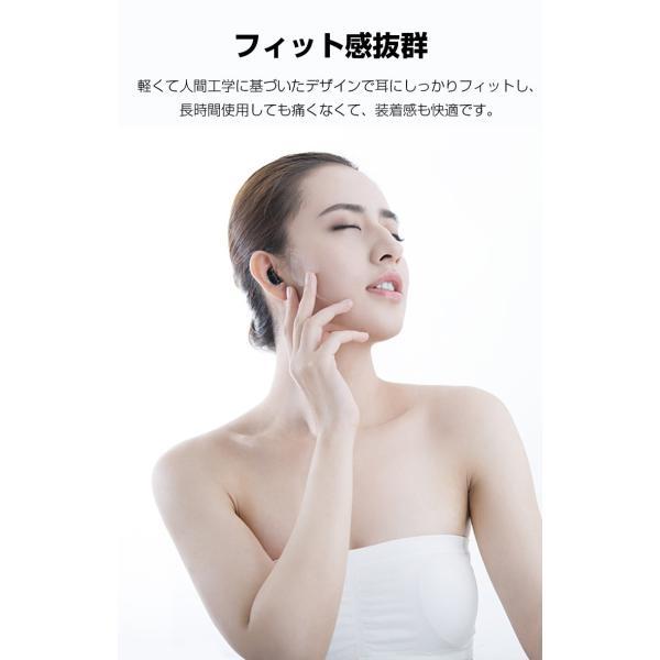 Bluetooth 5.0 ワイヤレスイヤホン Bluetooth イヤホン ブルートゥース イヤホン 残量表示 両耳 片耳 IPX7防水 Hi-Fi 高音質 自動ペアリング スポーツ 運動|smahoservic|15
