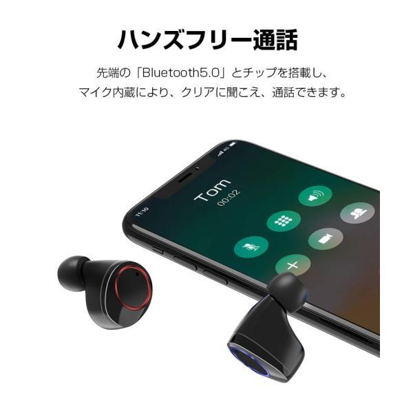 Bluetooth 5.0 ワイヤレスイヤホン Bluetooth イヤホン ブルートゥース イヤホン 残量表示 両耳 片耳 IPX7防水 Hi-Fi 高音質 自動ペアリング スポーツ 運動|smahoservic|16
