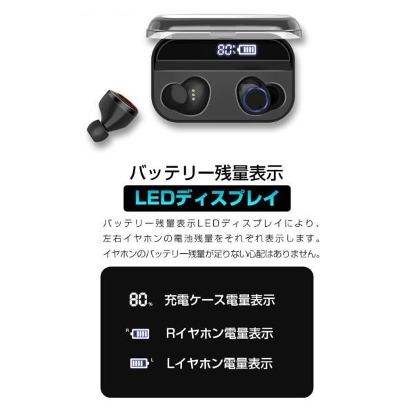 Bluetooth 5.0 ワイヤレスイヤホン Bluetooth イヤホン ブルートゥース イヤホン 残量表示 両耳 片耳 IPX7防水 Hi-Fi 高音質 自動ペアリング スポーツ 運動|smahoservic|06