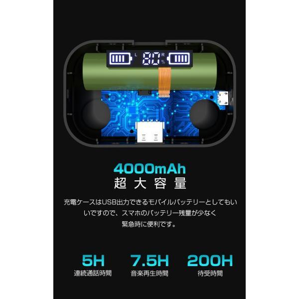 Bluetooth 5.0 ワイヤレスイヤホン Bluetooth イヤホン ブルートゥース イヤホン 残量表示 両耳 片耳 IPX7防水 Hi-Fi 高音質 自動ペアリング スポーツ 運動|smahoservic|07