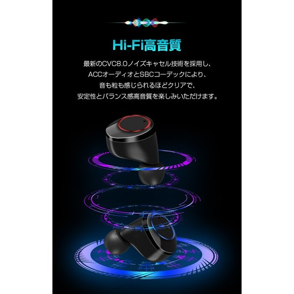 Bluetooth 5.0 ワイヤレスイヤホン Bluetooth イヤホン ブルートゥース イヤホン 残量表示 両耳 片耳 IPX7防水 Hi-Fi 高音質 自動ペアリング スポーツ 運動|smahoservic|08