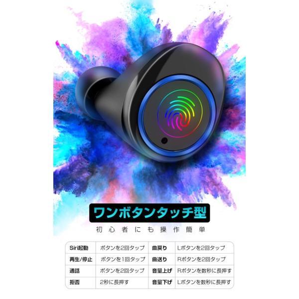 Bluetooth 5.0 ワイヤレスイヤホン Bluetooth イヤホン ブルートゥース イヤホン 残量表示 両耳 片耳 IPX7防水 Hi-Fi 高音質 自動ペアリング スポーツ 運動|smahoservic|10