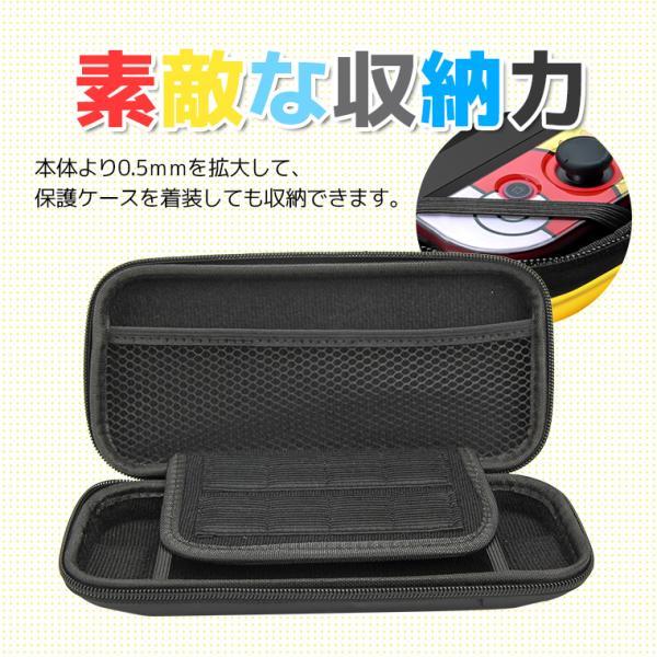 液晶保護シート付き Nintendo Switch ケース ニンテンドースイッチ カバー ポーチ ポータブル セミハード Nintendo Switch ゲームカード収納 EVAポーチ smahoservic 07
