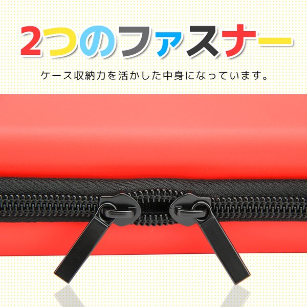 液晶保護シート付き Nintendo Switch ケース ニンテンドースイッチ カバー ポーチ ポータブル セミハード Nintendo Switch ゲームカード収納 EVAポーチ smahoservic 08