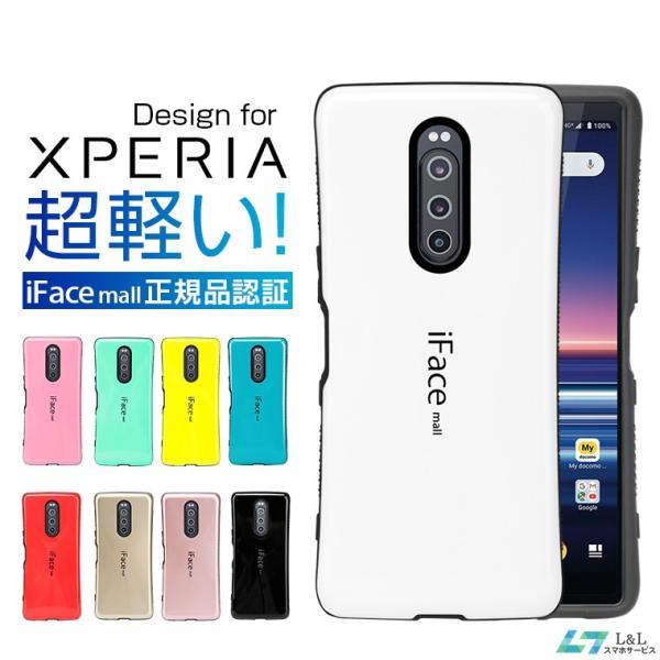 ae52216c86 iFace mall Xperia 1 Xperia XZ3 ケース Xperia XZ2 ケース Xperia XZ3 XZ2 XZ1 ハードケース  ...