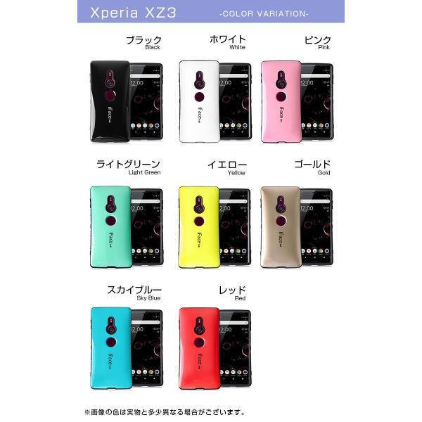 Xperia XZ3 ケース Xperia XZ2 ケース Xperia XZ3 XZ2 XZ1 ハードケース SO-01L SOV39 801SO SO-01K SOV36 SO-03K SOV37 702SO 耐衝撃 iFace mall|smahoservic|08