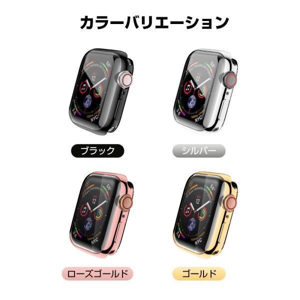 Apple Watch 5 ケース 44mm アップルウォッチ4 カバー 40mm Apple Watch Series 3 42mm 38mm 超薄型 カバー アイフォンウォッチ 全面保護 ケース|smahoservic|12