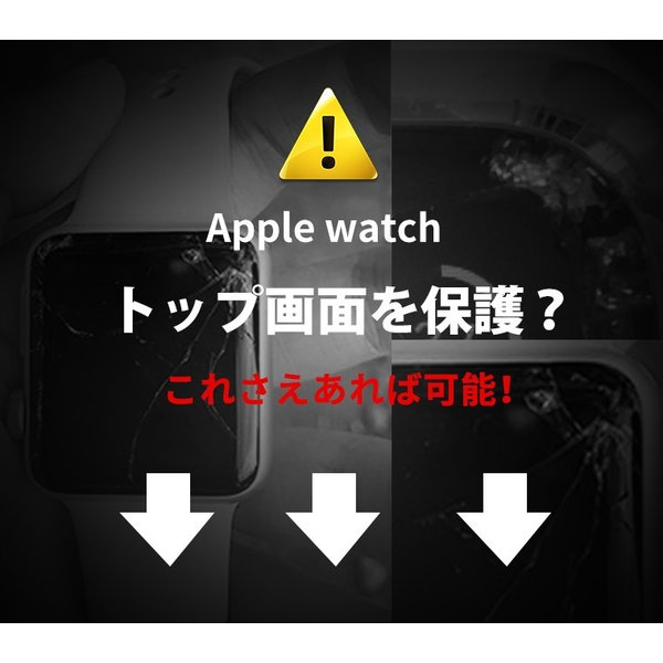 Apple Watch 5 ケース 44mm アップルウォッチ4 カバー 40mm Apple Watch Series 3 42mm 38mm 超薄型 カバー アイフォンウォッチ 全面保護 ケース|smahoservic|04