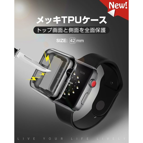 Apple Watch 5 ケース 44mm アップルウォッチ4 カバー 40mm Apple Watch Series 3 42mm 38mm 超薄型 カバー アイフォンウォッチ 全面保護 ケース|smahoservic|05
