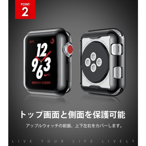 Apple Watch 5 ケース 44mm アップルウォッチ4 カバー 40mm Apple Watch Series 3 42mm 38mm 超薄型 カバー アイフォンウォッチ 全面保護 ケース|smahoservic|07