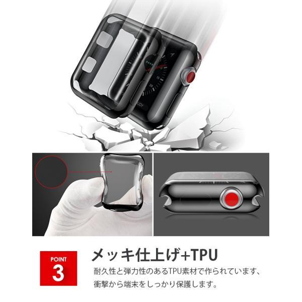 Apple Watch 5 ケース 44mm アップルウォッチ4 カバー 40mm Apple Watch Series 3 42mm 38mm 超薄型 カバー アイフォンウォッチ 全面保護 ケース|smahoservic|08