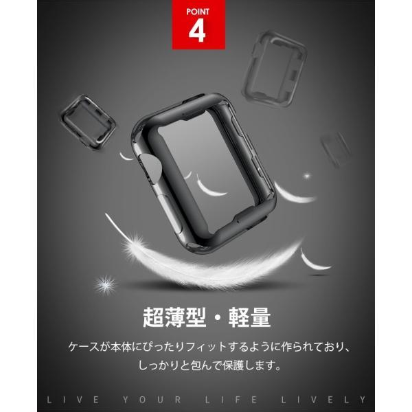 Apple Watch 5 ケース 44mm アップルウォッチ4 カバー 40mm Apple Watch Series 3 42mm 38mm 超薄型 カバー アイフォンウォッチ 全面保護 ケース|smahoservic|09